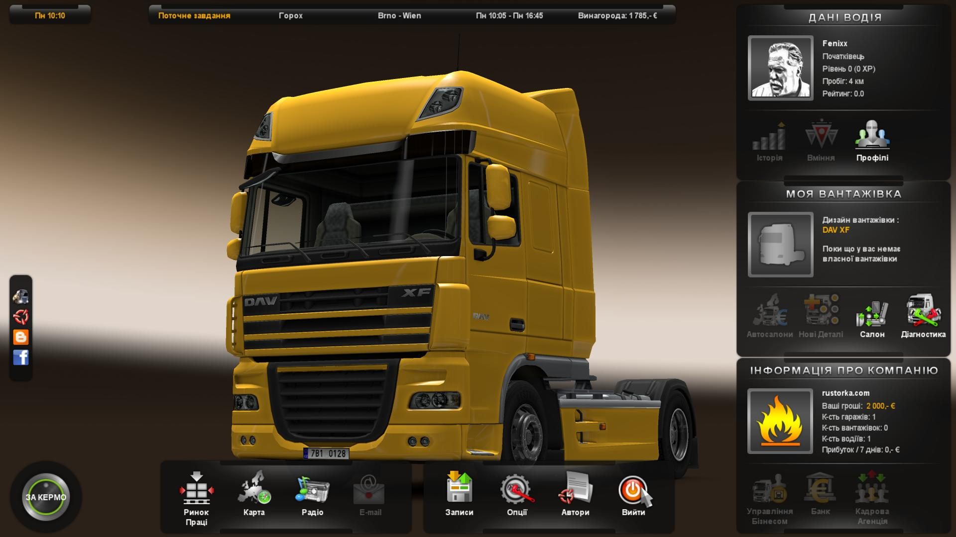 Euro truck simulator 2 (2013) repack от qoob.