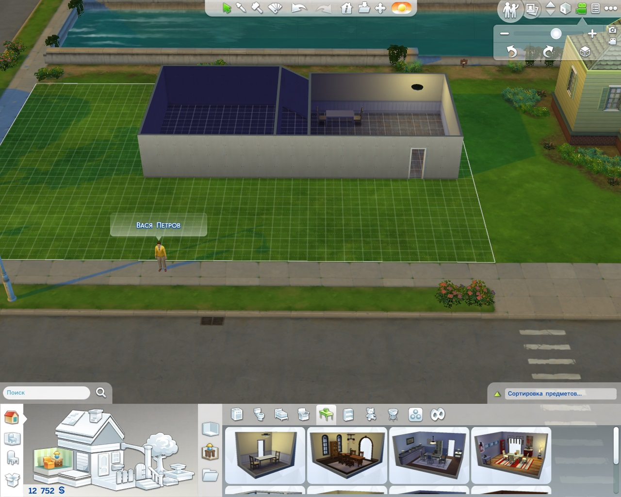 The sims 4: deluxe edition v 1. 42. 30. 1020 (2014) pc | repack от.